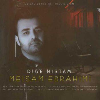 دانلود آهنگ بیا حالم بده چند شبه از میثم ابراهیمی